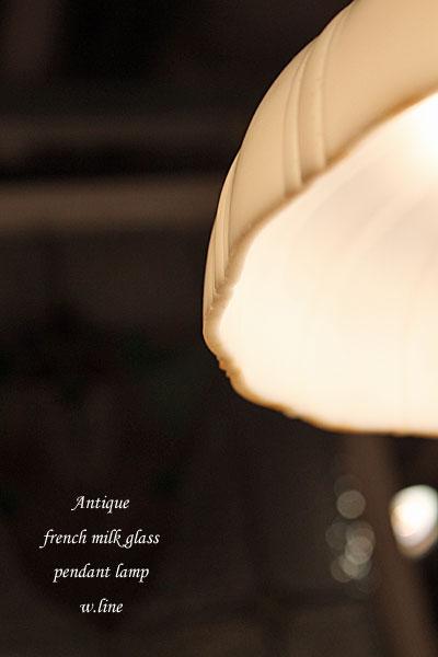151105frenchmilkpendantlamp4