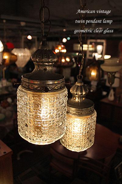 151217twingeometriclamp