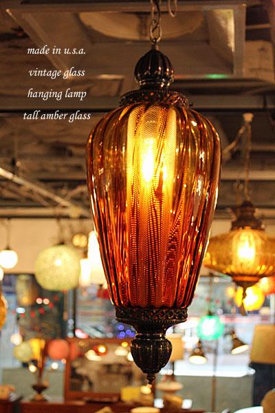 151218tallamberlamp