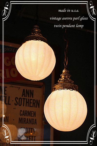 151218twinparlglasslamp