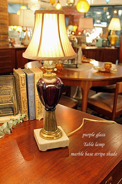 160124purpleglasstablelamp