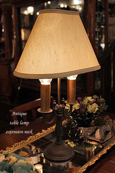 160302_2spottablelamp4