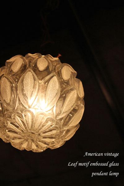 160411pendantlamp_leaf