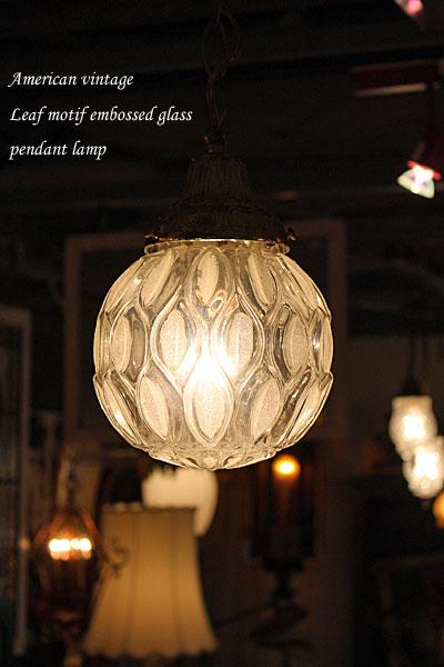 160411pendantlamp_leaf1