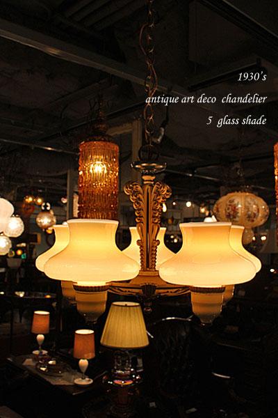 160515peachrusterhanginglamp4