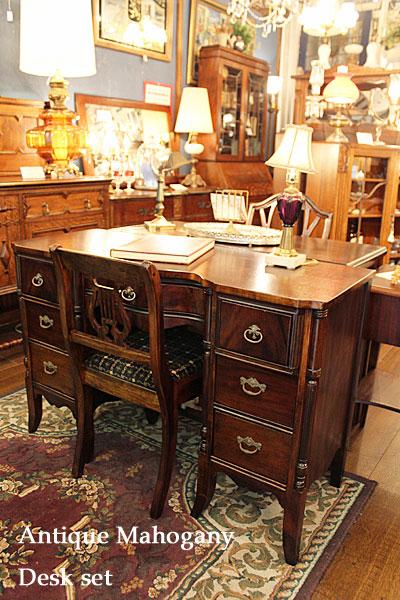 160613-mahogany-desk-set-A