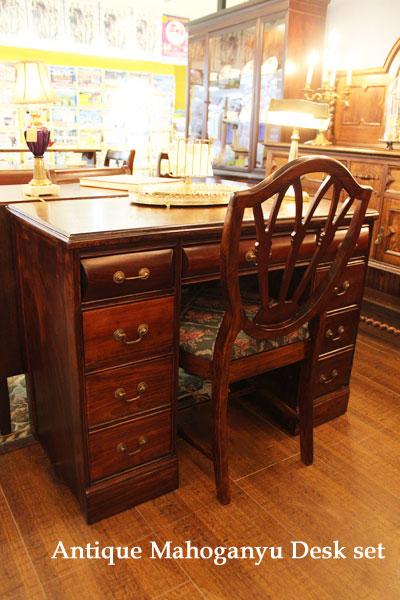 160613-mahogany-desk-set-B