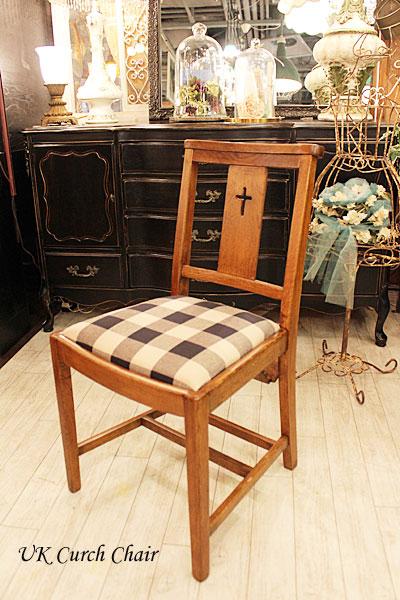 160615-UK-church-chair-A