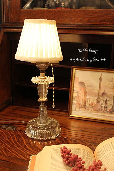 160617-table-lamp-artdeco-glass