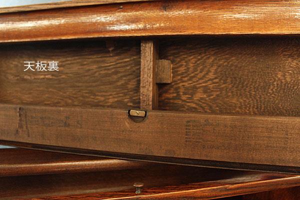 160730antiqueglobebookcase9