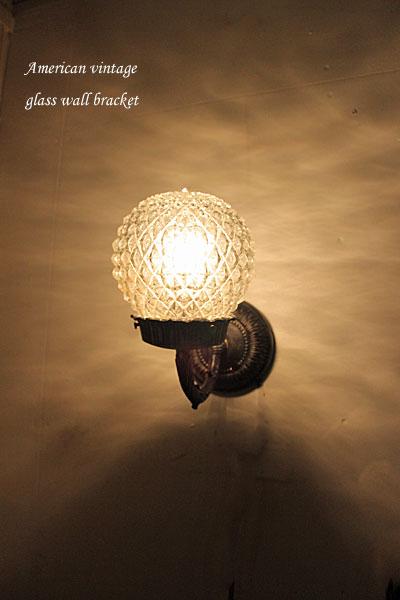 160807wallbracketlamp