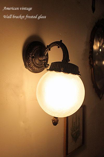 160807wallbracketlampfrosted