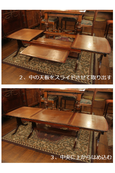 F16092602leathertoplowtable11