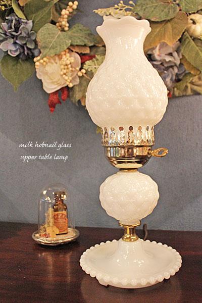 161225hobnailupperlamp