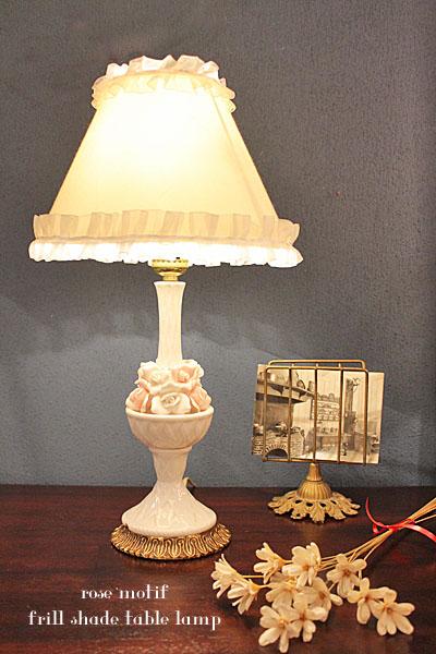 161225rosetablelamp