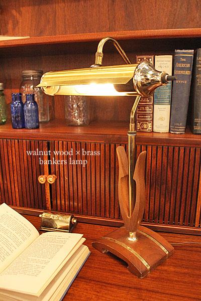 170125bankerslamp