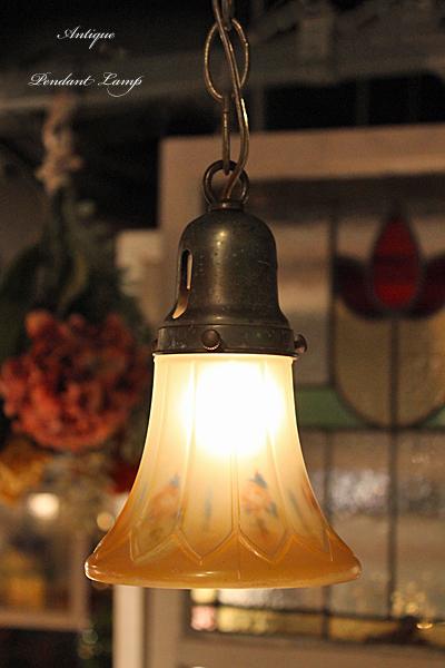 17042pendntlamp