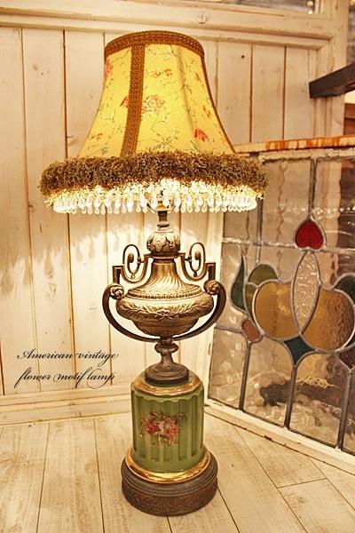 170506peppermintgreenlamp