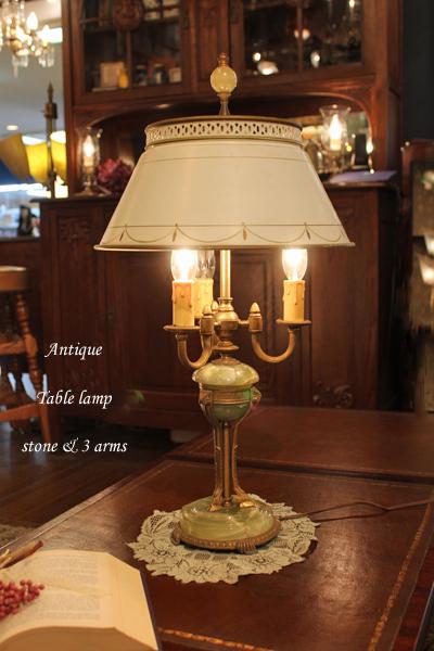 170621antiquestone3armlamp