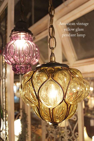 170720yellowglasspendantlamp