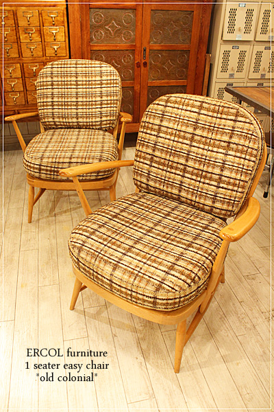 170807ERCOL1seatereasychair