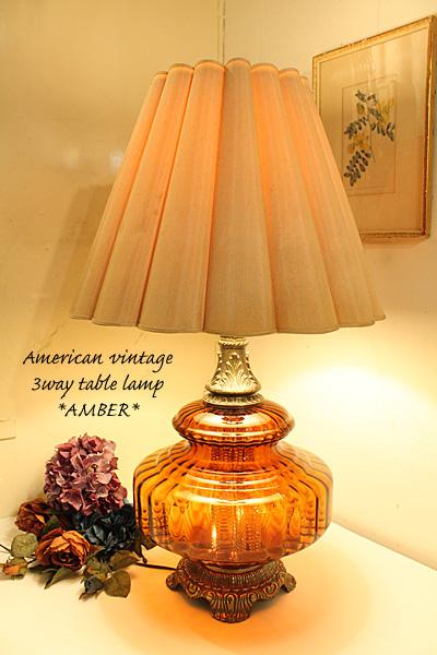 1708093waytablelampAMBpair