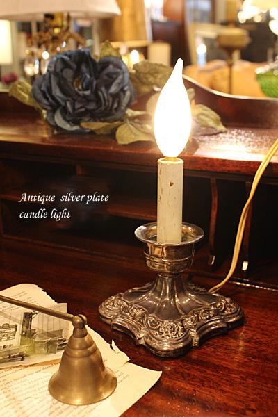 170809minitablelamp