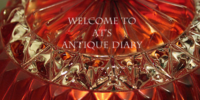 170810antiquediary