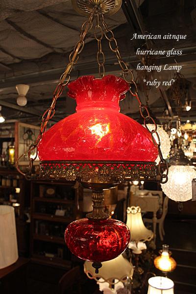 170810hurricaneglasshanginglamp