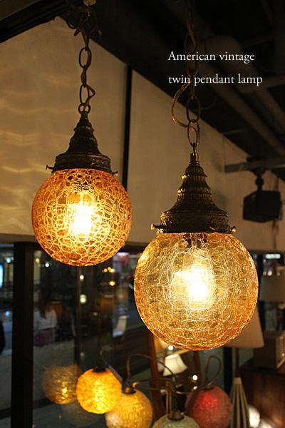170810twinamberlamp