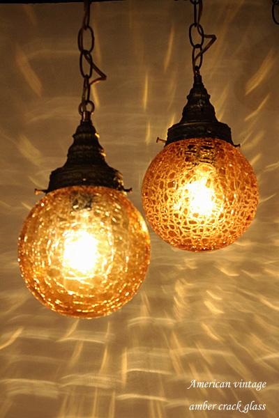 170811hanginglamp_amber