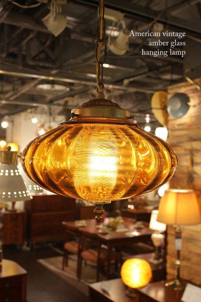 171013amberUFOhanginglamp