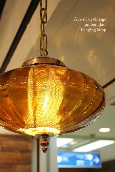 171013amberUFOhanginglamp2