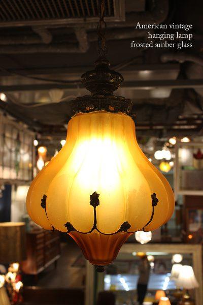 171016artglassamberhanginglamp