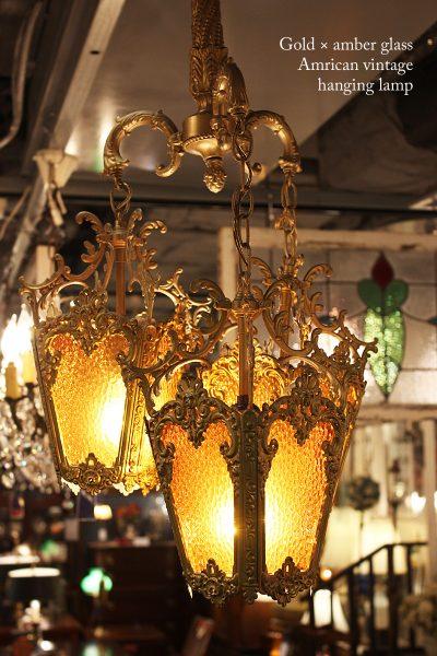 171016gold&amberhanginglamp